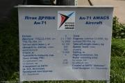 AH-71-DSC_7940